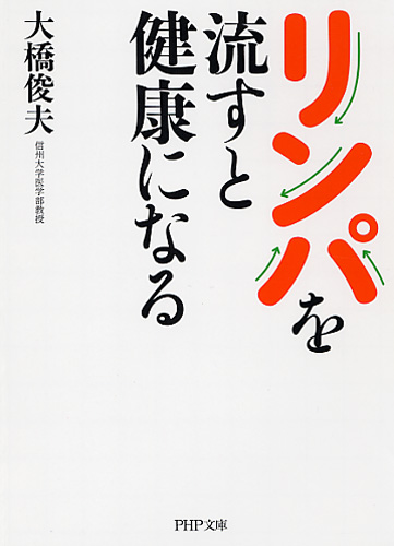 大橋俊夫の画像 p1_30
