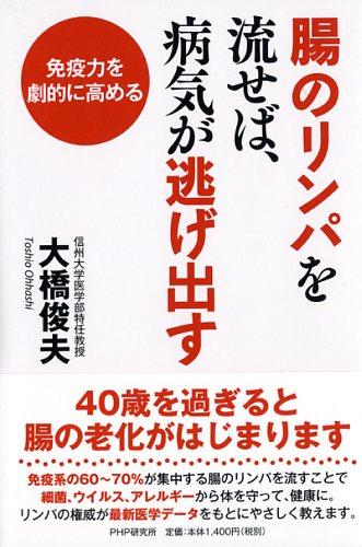 大橋俊夫の画像 p1_33