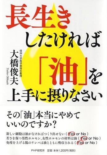 大橋俊夫の画像 p1_34