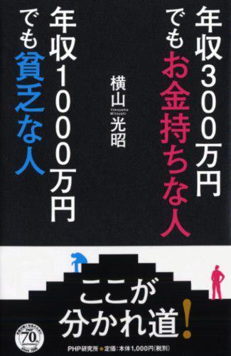https://www.php.co.jp/atch/books/9784569830780.jpg
