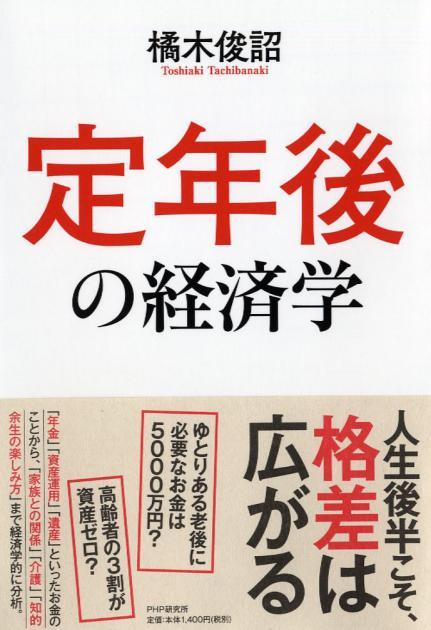 書籍―新刊・話題の本|PHP研究所...