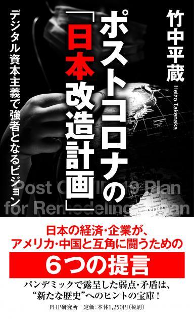 弱点 コロナ コロナで判明、日本の行政が抱える「致命的弱点」(2020年7月20日)|BIGLOBEニュース