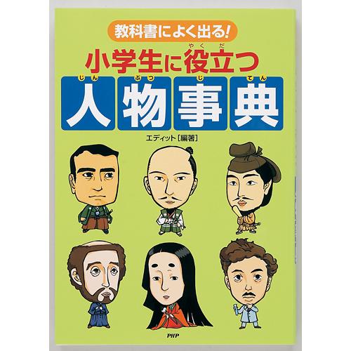子育て・くらしの本(直販書籍 ... : ことわざ 意味 小学生 : 小学生