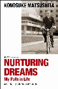 Nurturing Dreams - My Path in Life