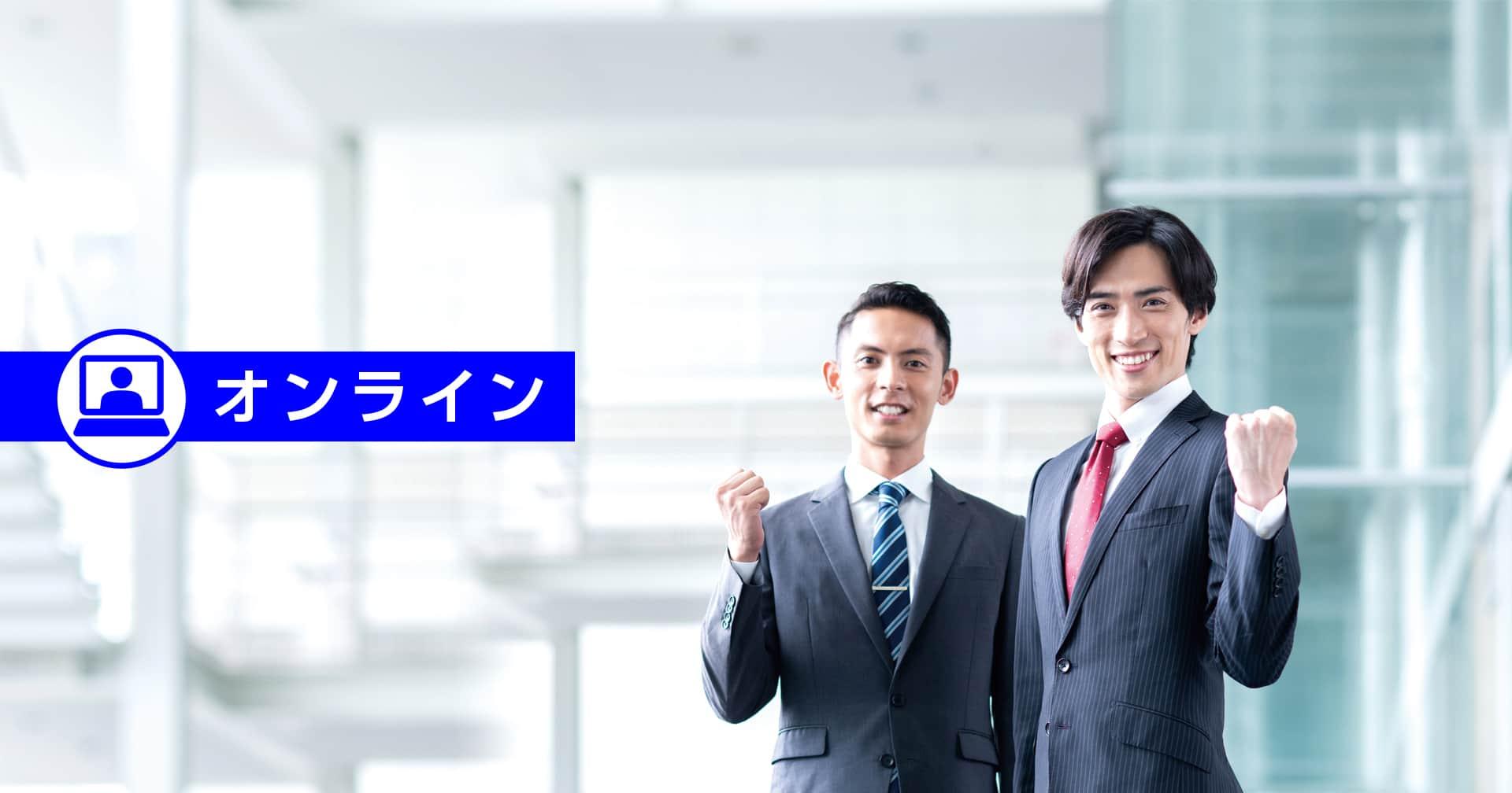 【オンライン版】PHPコーチング研修(1日)