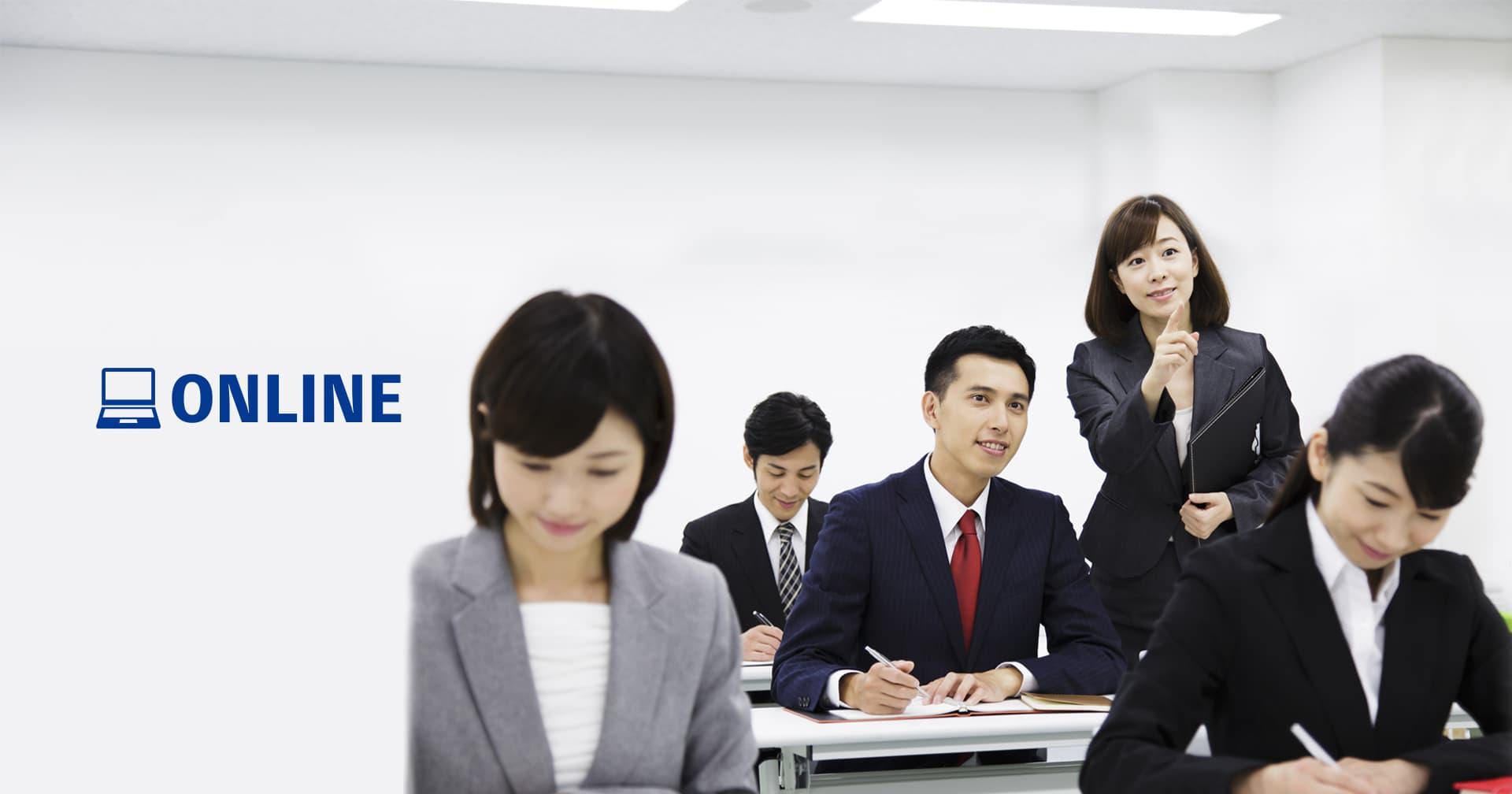 【オンライン版】「新入社員研修の進め方」研修
