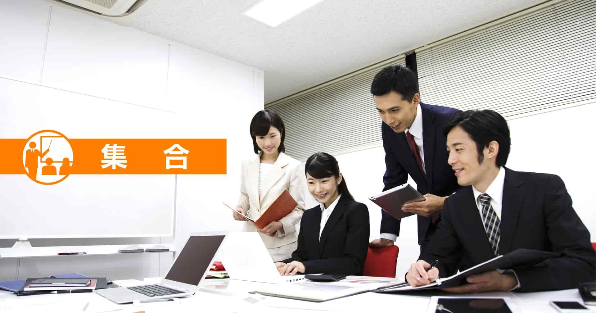 研修インストラクター養成講座(応用プログラムと認定試験)