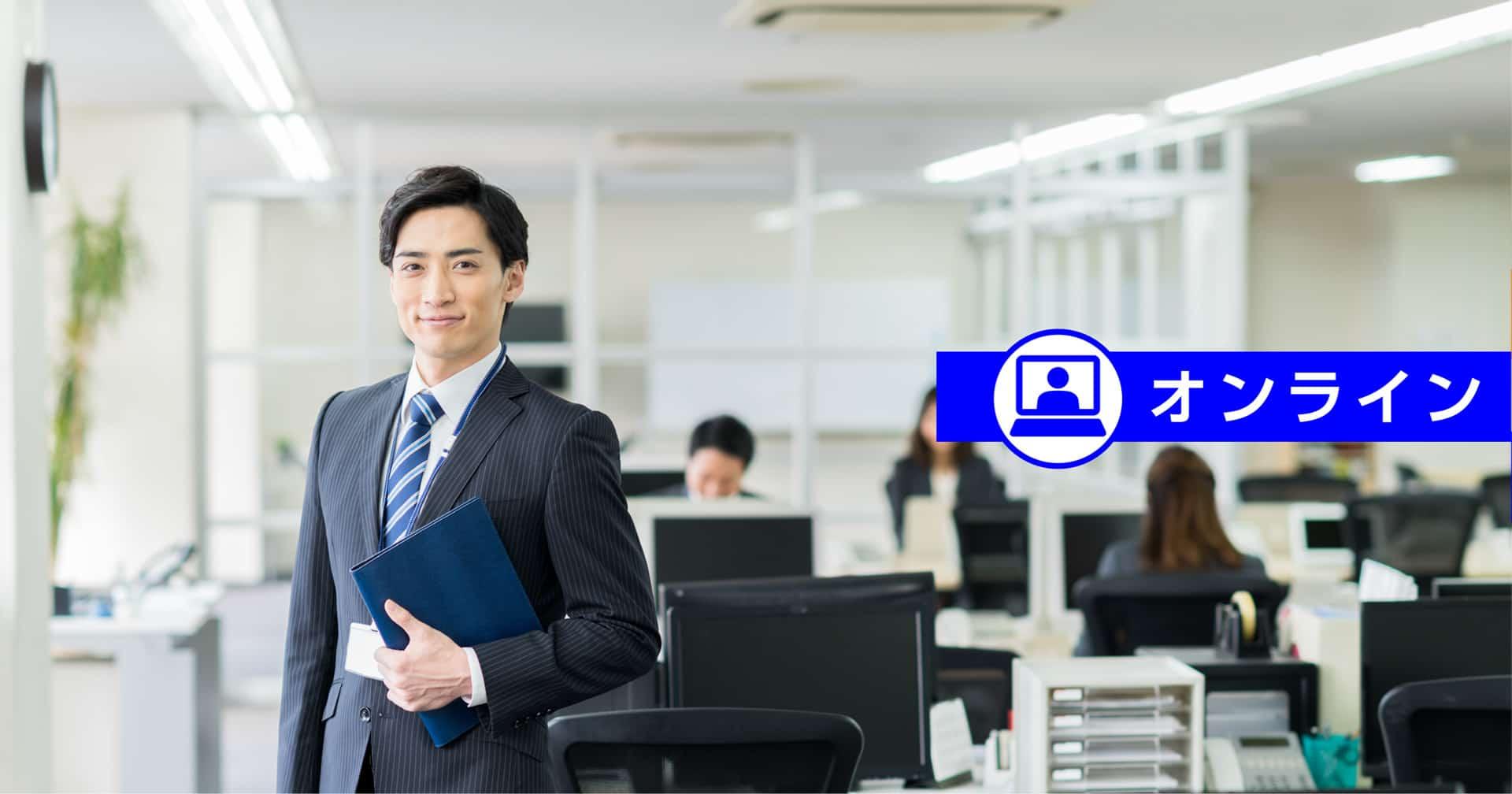 ロジカル・プレゼンテーション入門研修