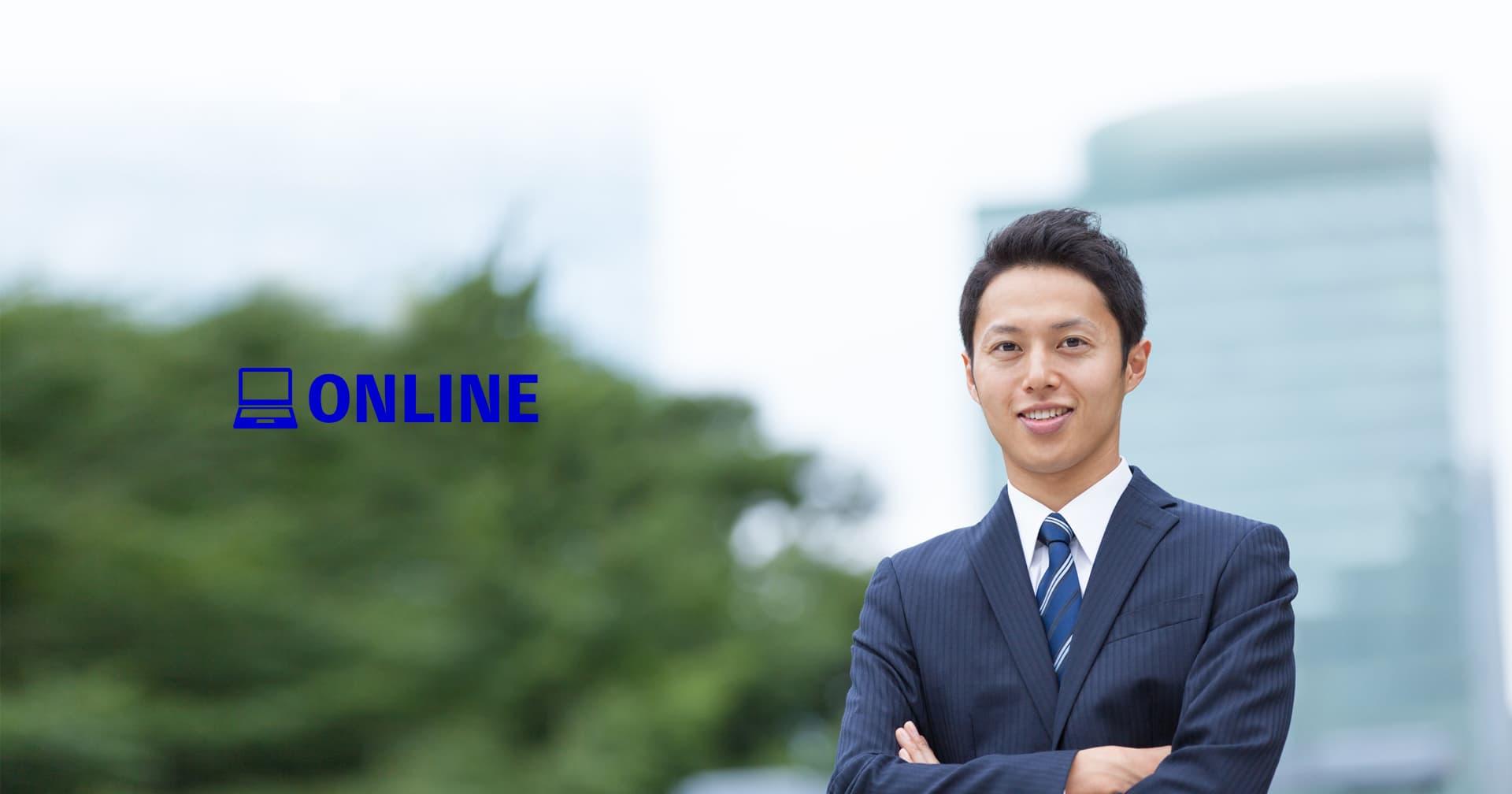 【オンライン版】課長研修 マネジメント革新コース(2日)