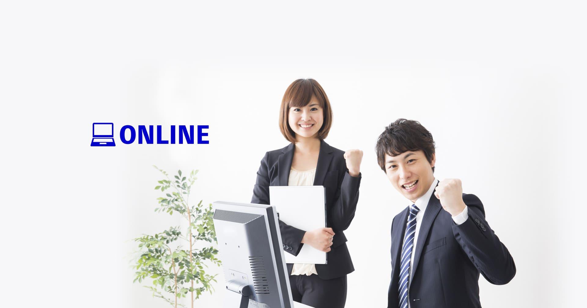 【オンライン版】スピードアップ仕事術研修
