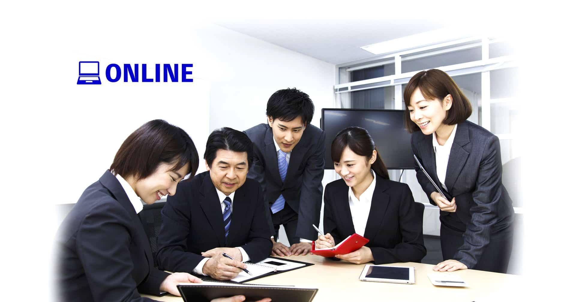 【オンライン版】新入社員研修 フォローアップコース