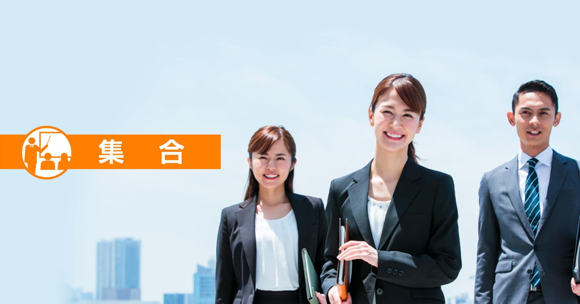 PHPビジネスコーチ養成講座【ベーシックコース】