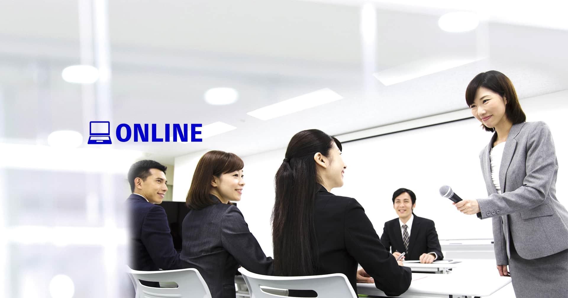 【オンライン版】研修インストラクター養成講座(基本プログラム)
