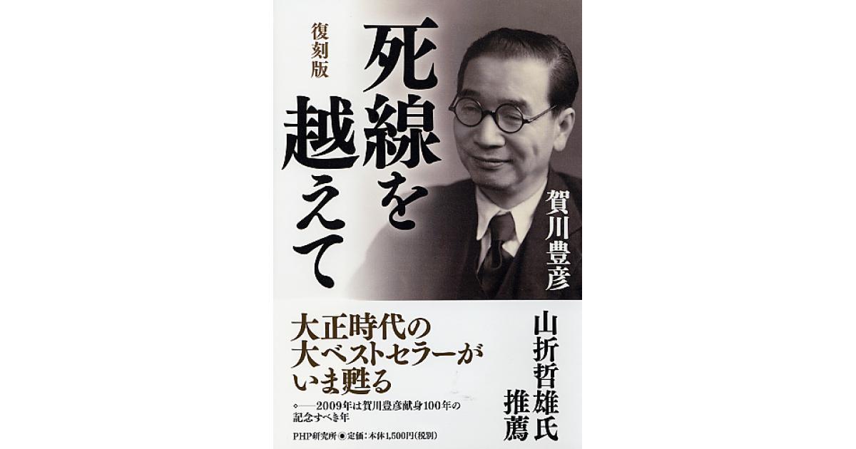 家庭 教师 中文 版