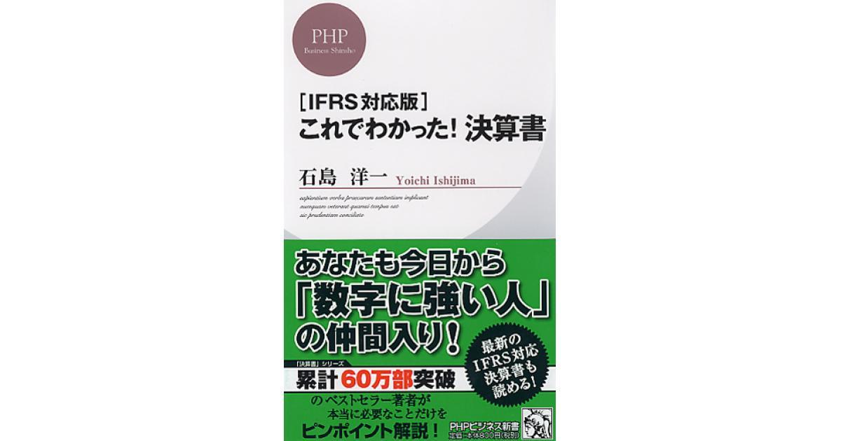 ifrs 15 中文 版