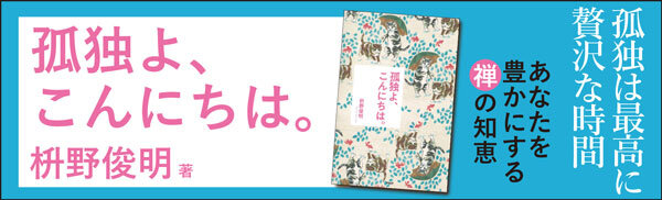 syosekiue200709.jpg