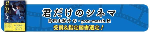 jidosyo2019.10.15.jpg