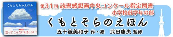 jidosyo2019.09.20.jpg