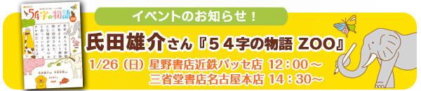jidosyo2019.12.26.jpg