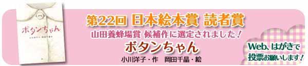 jidosyo2017.01.06.jpg