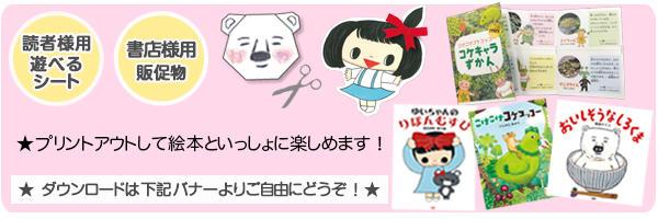 jidosyo2018.4.24.jpg