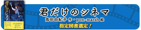 jidosyo2019.08.29.jpg