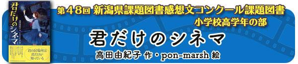 jidosyo2019.6.27.jpg