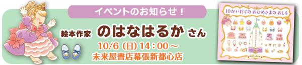jidosyo2019.9.6.jpg