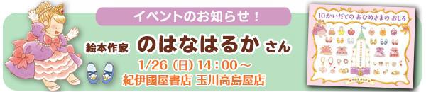 jidosyo2020.1.26.jpg