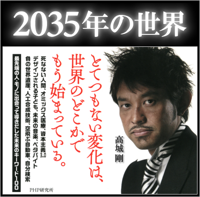 2035.jpg