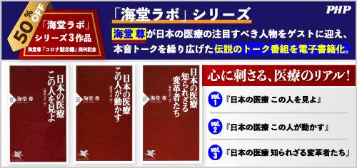 kaido_phpinterface.jpg