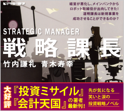 senryaku2.jpg