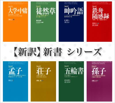 sinyaku2.jpg