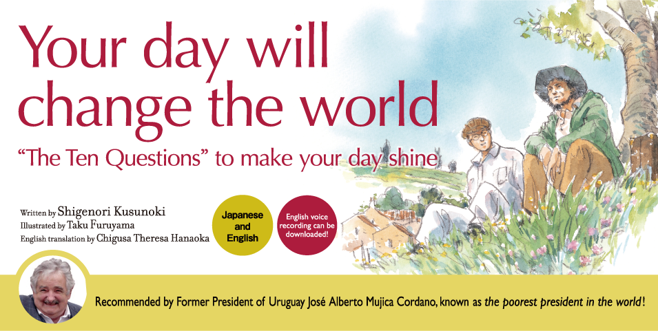 "Your day will change the world""by Shigenori Kusunoki