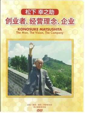 konosukematsushitadvd201807ch.jpg