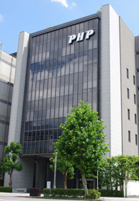 PHP Institute, Kyoto Office