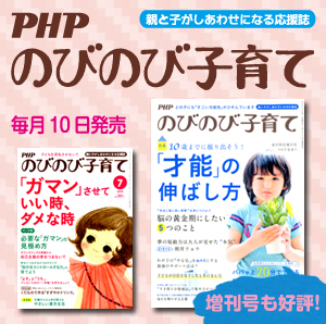 PHP�ΤӤΤӻҰ��