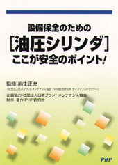 DVD‐R