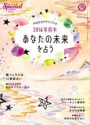 http://www.php.co.jp/magazine/phpsp/img/20151204phpsp_extra_cover.jpg