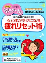 rakuru201412.jpg