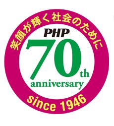 PHP誌の原稿を大募集 画像