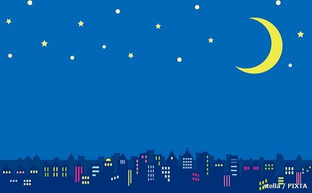 月がすごくきれいに見えるね~エッセイ「生きる」