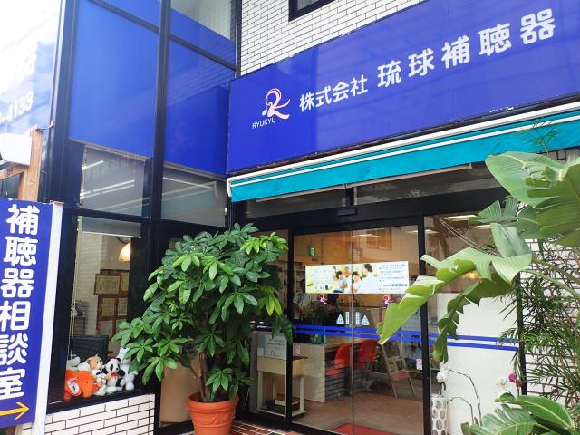 沖縄初「日本でいちばん大切にしたい会社」の実践