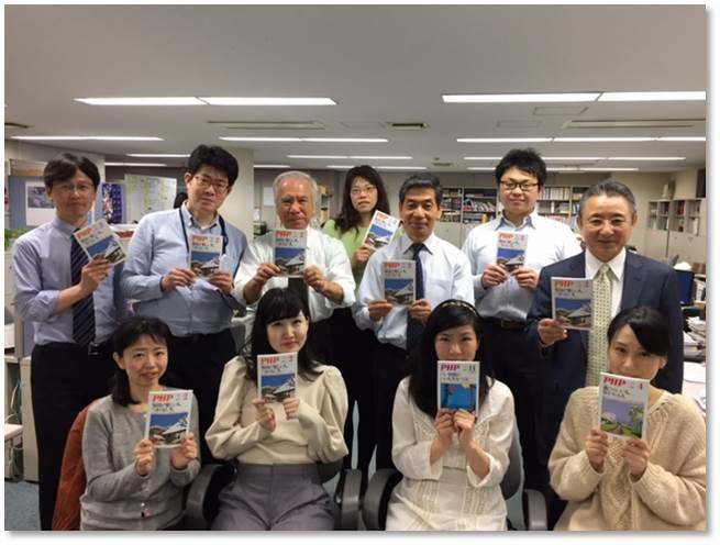 「日本でいちばん大切にしたい会社」とPHP