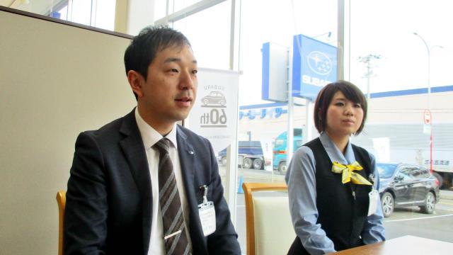 miyagisubaru3.JPG