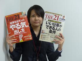 おしえて先輩!~雑誌編集のお仕事~