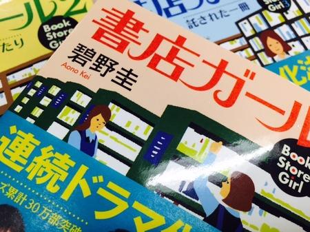 カンフル小説となごみ本