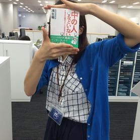 どんな本読んでるの?